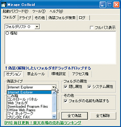 0801-age02-002-thum.png