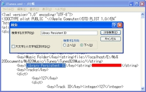 iPhoneTouchSyncHack_02.jpg