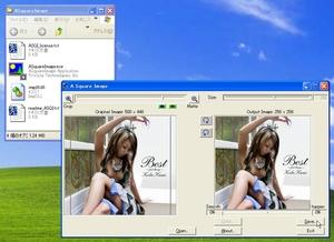 ASquareImage_02.jpg