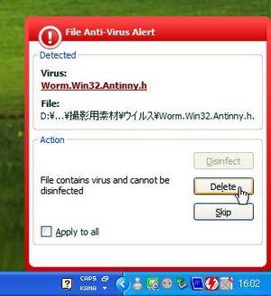 ActiveVirusShield_03.jpg