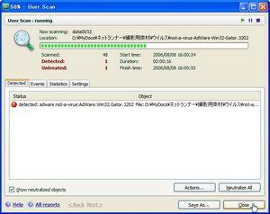 ActiveVirusShield_04.jpg