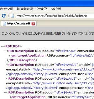 AnkPixivToolRDF_01.jpg