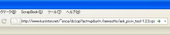AnkPixivToolRDF_03.jpg