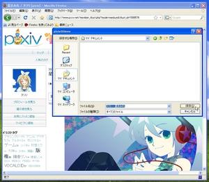 AnkPixivTool_01.jpg