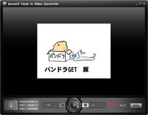 AnvsoftFlashToVideoConverter_03.jpg
