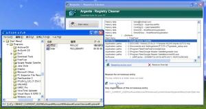 ArgenteRegistryCleaner_04.jpg