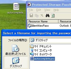 AutoCompleteMove_04.jpg