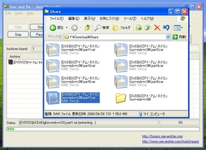 AutoUnpack_08.jpg