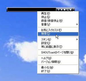 AzSHOUTcastPlayer_01.jpg