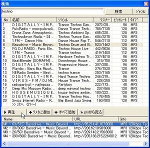 AzSHOUTcastPlayer_02.jpg