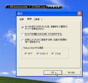 AzSHOUTcastPlayer_03.jpg