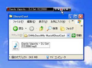 AzSHOUTcastPlayer_05.jpg