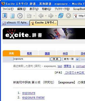 BackwordForFirefox_05.jpg