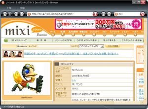 Browzar_04.jpg