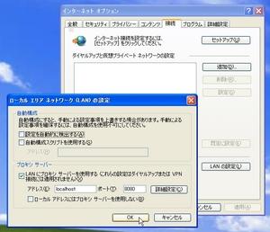 BurpproxyHttpsError_02.jpg