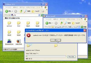 CDRecoveryToolboxFree_01.jpg