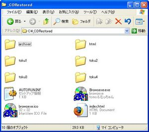 CDRecoveryToolboxFree_06.jpg