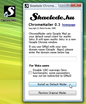 ChromeMailer_01.jpg