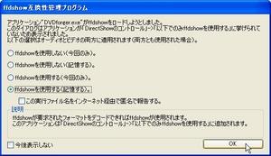 DVDForger_03.jpg