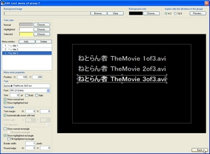 DVDForger_05.jpg