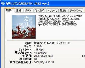 DVDnextCOPYiTurnsManager_01.jpg
