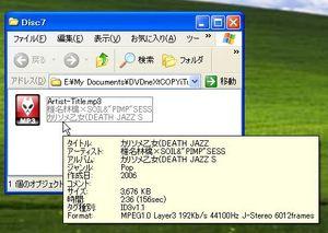 DVDnextCOPYiTurnsManager_04.jpg