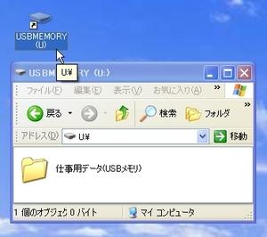 DeskDrive_02.jpg