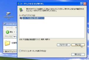 DeskDrive_03.jpg
