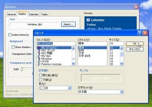 DeskTask_02.jpg