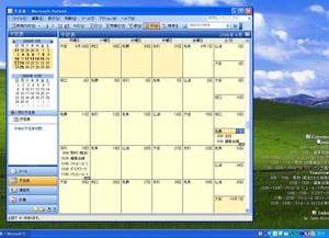 DeskTask_04.jpg