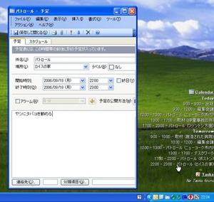 DeskTask_05.jpg