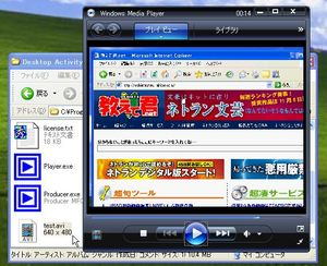 DesktopActivityRecorder_06.jpg