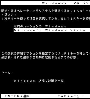 EasyBCD_01.jpg