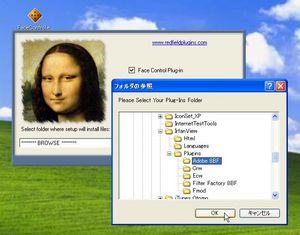 FaceControl_01.jpg
