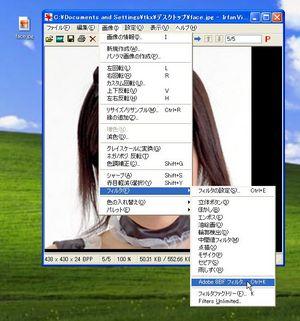 FaceControl_02.jpg
