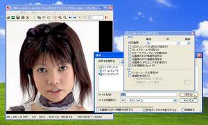 FaceControl_05.jpg