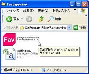 Favtapevine2_01.jpg