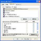 FileSecPatch_00.jpg