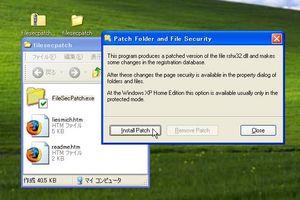 FileSecPatch_02.jpg