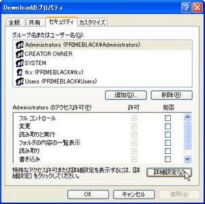 FileSecPatch_03.jpg