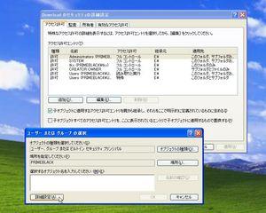 FileSecPatch_05.jpg