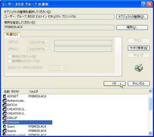 FileSecPatch_06.jpg