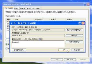 FileSecPatch_07.jpg