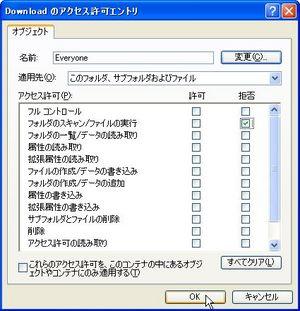 FileSecPatch_08.jpg