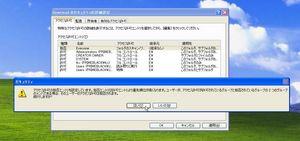 FileSecPatch_10.jpg