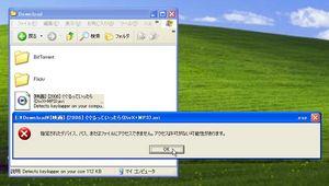FileSecPatch_11.jpg