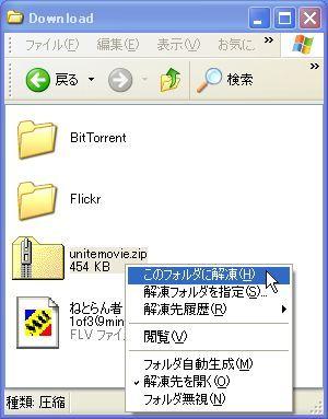 FileSecPatch_13.jpg