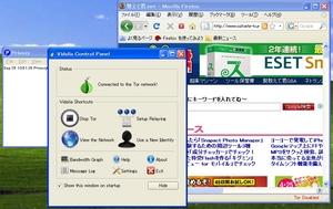 FirefoxTorBundle_03.jpg