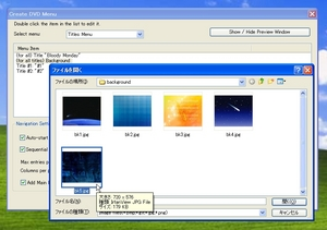 FreeDVDCreator_03.jpg