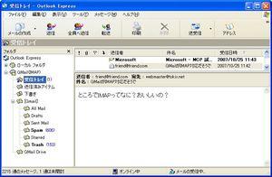 GMailIMAP_07.jpg